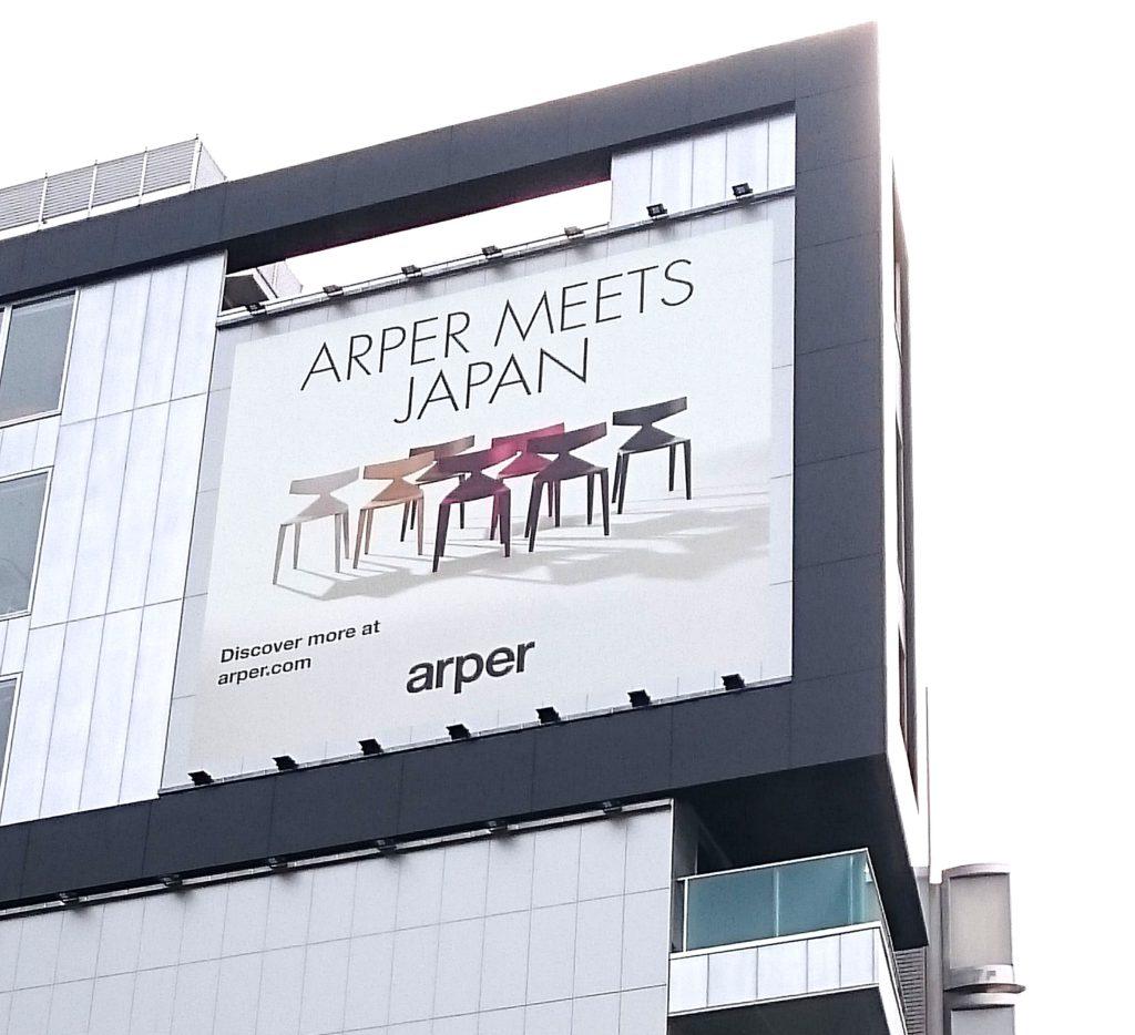 Arper ショールームオープンしました