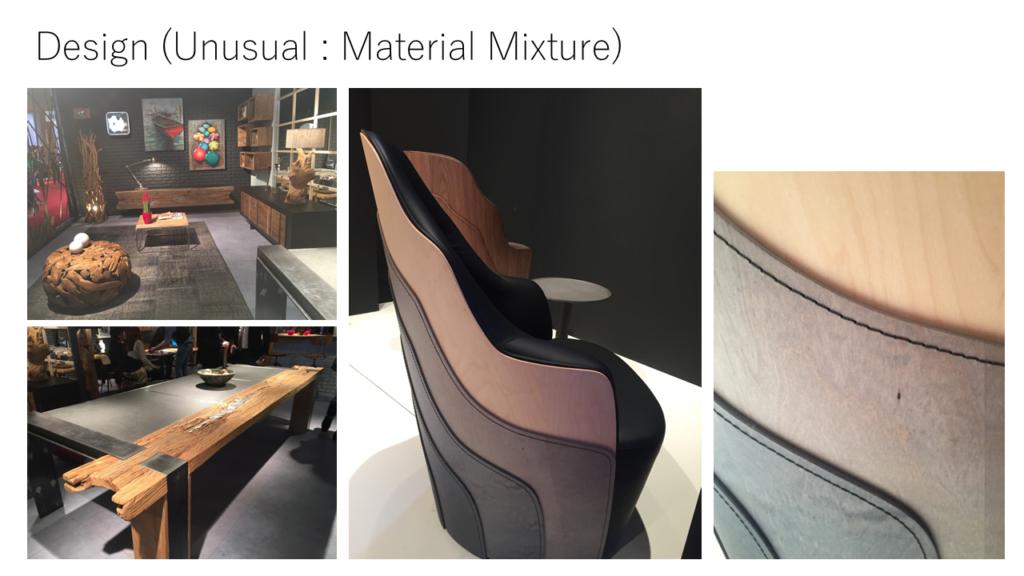 MaterialMix